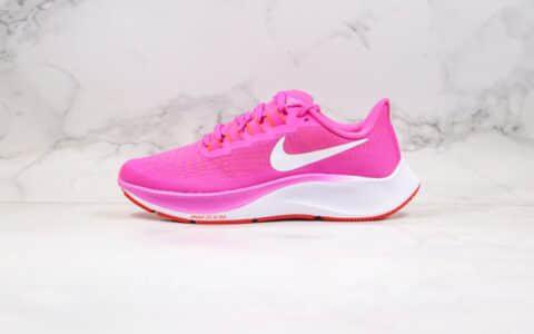 耐克NIKE AIR ZOOM PEGASUS 37X纯原版本登月37代马拉松跑步鞋粉色原盒原标区别市面通货版本 货号:BQ9647-600