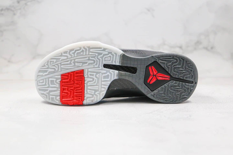耐克Nike KOBE ZK5 PROTRO LAKERS纯原版本科比5代实战篮球鞋蝙蝠侠黑蓝色元年配色内置碳板气垫支持实战 货号:386429-001