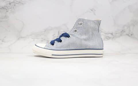 匡威Converse Chuck70公司级版本高帮条纹蓝色镭射丝带硫化板鞋原档案数据开发 货号:560995C