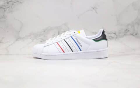阿迪达斯Adidas Originals Superstar纯原版本三叶草贝壳头红黑蓝条金标板鞋原楦头纸板打造 货号:FY2325