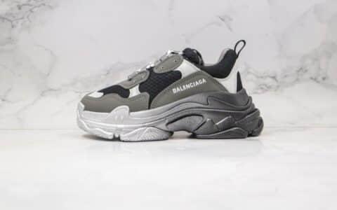 巴黎世家Balenciaga Triple S纯原版本黑灰银色复古气垫老爹鞋正确八成组合大底原档案数据开发