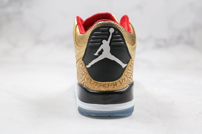 乔丹Air Jordan 3 Retro Luxury Gold Color Red SILK纯原版本奥斯卡小金人特别版AJ3土豪金色手稿原楦头纸板打造 货号:AJ3-933512