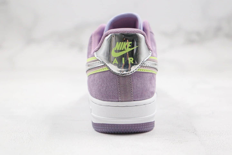 耐克Nike Air Force 1 Low P(Her)spective纯原版本低帮空军一号水晶底长绒麂皮香芋紫色银边勾内置气垫原档案数据开发 货号:CW6013-500