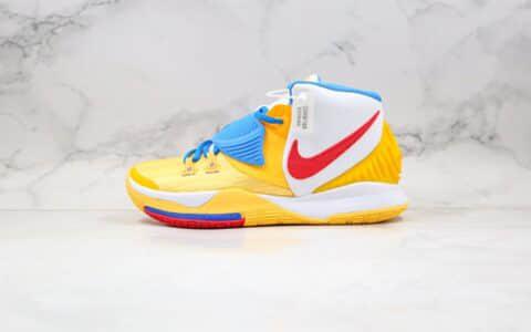 耐克NIKE KYRIE 6 EP纯原版本欧文6代黄蓝色篮球鞋内置气垫支持实战 货号:BQ4631-700
