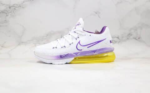 耐克Nike LeBron 17 Low Lakers Home纯原版本詹姆斯17代篮球鞋白紫绿色内置气垫支持实战 货号:CD5007-102