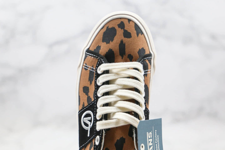 万斯Vans Vault OG Sid LX 20SS公司级版本低帮帆布鞋豹纹工艺硫化一比一 货号:VN0A4U13XES