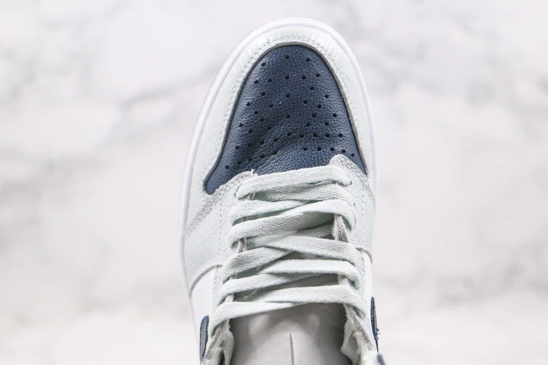 乔丹Air Jordan 1纯原版本高帮AJ1亲友限定蛇纹灰蓝色正确后跟定型 货号:CW8576-100