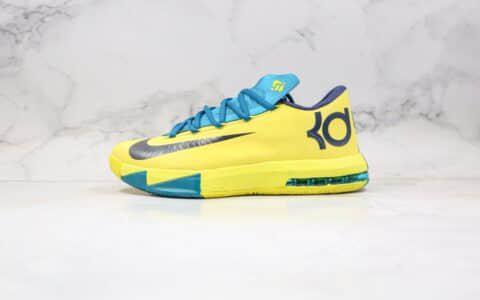 耐克Nike Zoom KD VI EP SJX纯原版本杜兰特6代篮球鞋黄蓝色内置气垫支持实战 货号:599424-700