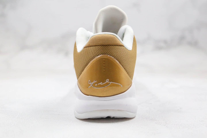 耐克Nike Kobe 5 PROTRO LAKERS纯原版本元年配色科比5代实战篮球鞋白金色内置碳板支持实战 货号:386429-108