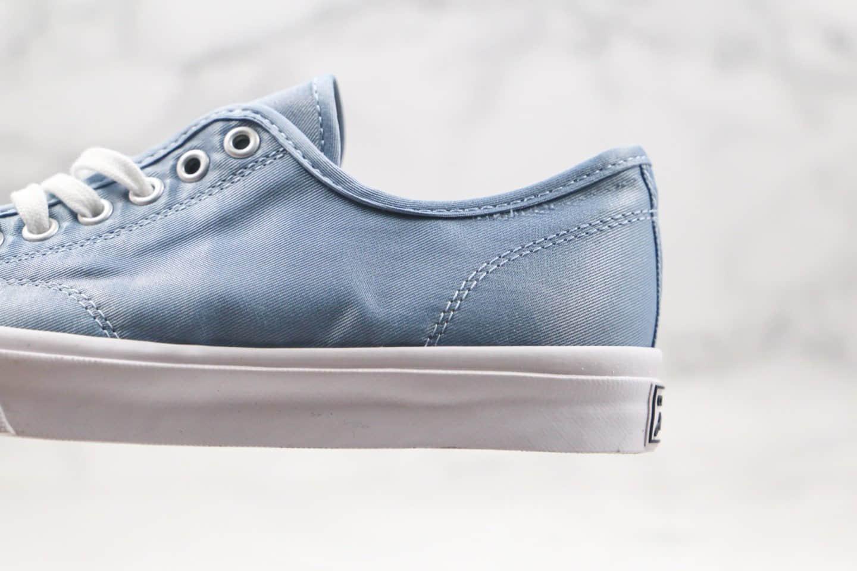 匡威CONVERSE Jack Purcell公司级版本低帮开口笑雾霾蓝色进口尼龙鞋面材料 货号:167706C
