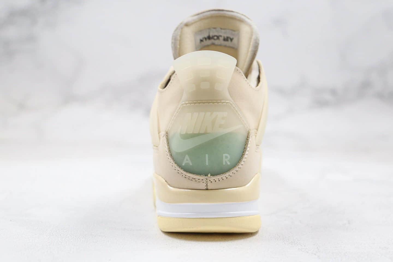 乔丹Off-White™ x Air Jordan AJ4 Retro Cream Sail纯原版本蝉翼OW联名款米白色AJ4内置气垫原楦头纸板打造 货号:CV9388-100