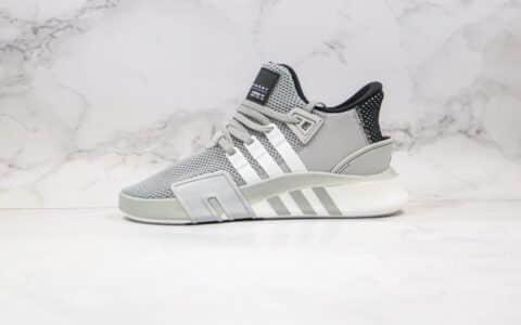 阿迪达斯Adidas EQT BASK ADV纯原版本三叶草支撑者系列EQT慢跑鞋灰色原盒原标原楦头纸板打造 货号:B37546