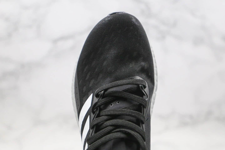 阿迪达斯Adidas Ultra Boost PB纯原版本爆米花UB跑鞋黑白色原档案数据开发原盒原标 货号:EG0428