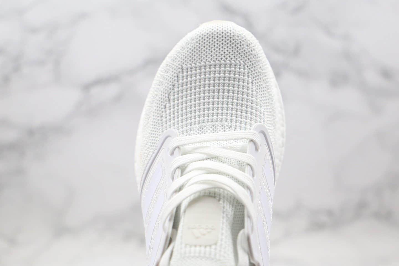 阿迪达斯Adidas Ultra Boost 20纯原版本爆米花跑鞋UB6.0夜光白色原厂巴斯夫大底 货号:EG0725