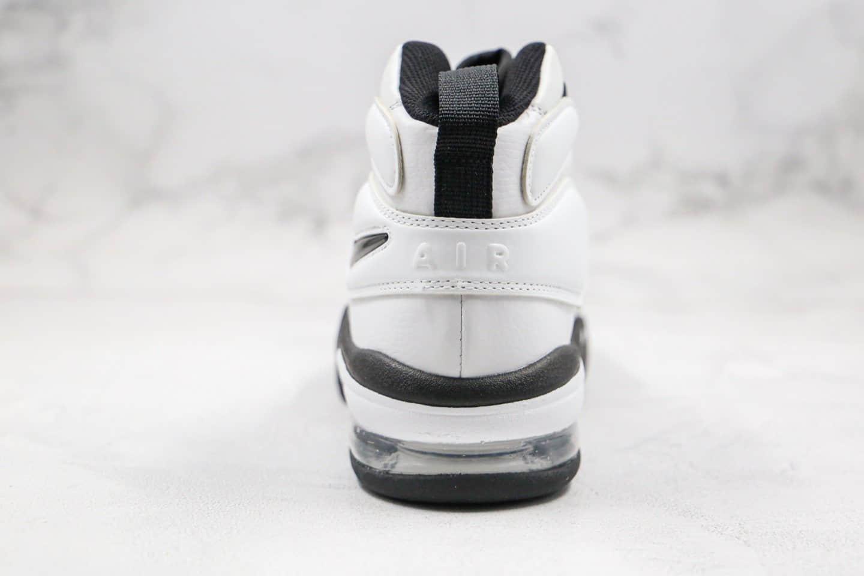 耐克Nike Air Max270 Uptempo'94纯原版本皮蓬二代篮球鞋白黑色原档案数据开发支持实战 货号:922934-102