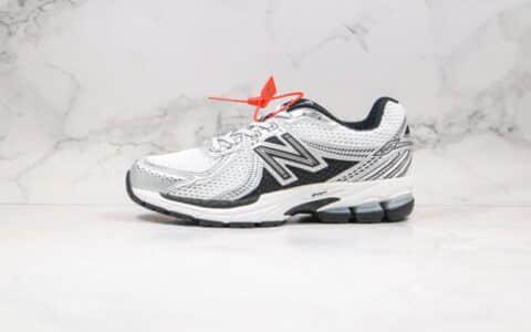 新百伦New Balance ML860复古慢跑老爹鞋纯原版本NB860白黑银色东莞中杰原厂材料原楦头纸板打造 货号:ML860XD