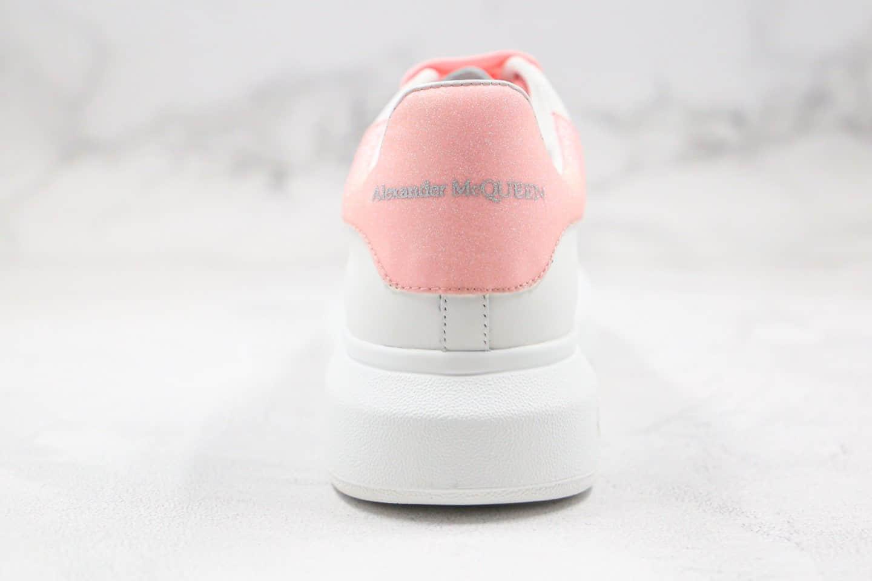 麦昆Alexander McQueen 2020早春款纯原版本厚底小白鞋荧光粉尾原档案数据开发原盒配件齐全