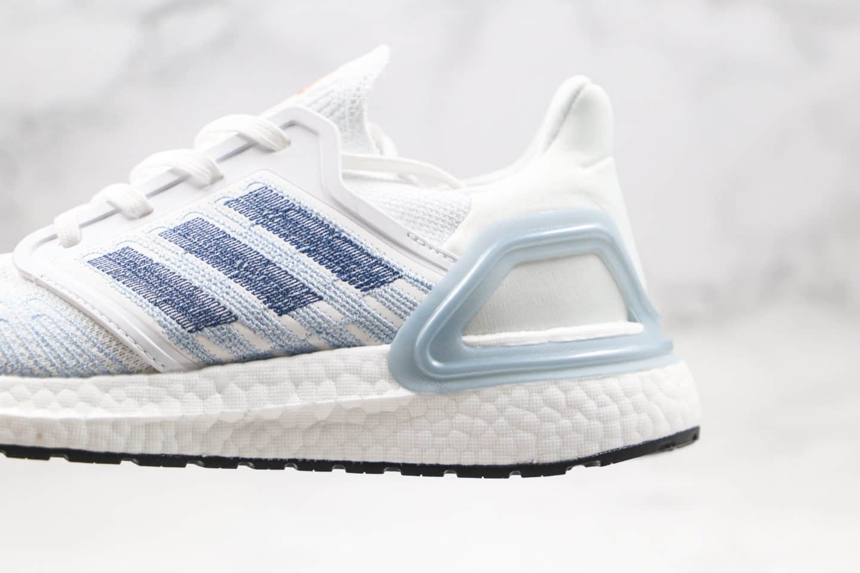 阿迪达斯Adidas Ultra Boost 20 Consortium纯原版本北美限定雾霾蓝色UB6.0爆米花跑鞋原盒原标 货号:FY3454