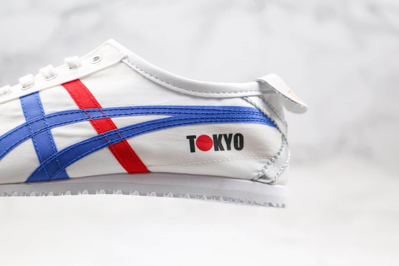 亚瑟士Asics onitsuka tiger X TOKYO纯原版本鬼冢虎东京限定联名款白蓝色内置芯片原厂防水面料 货号:1183A730-100