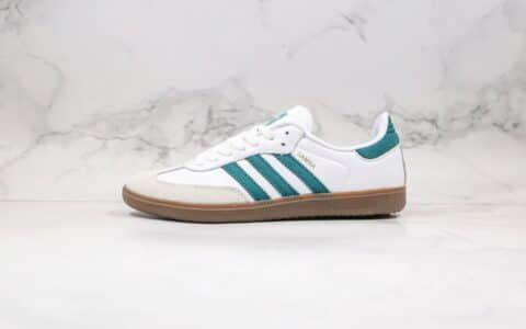 阿迪达斯Adidas Samba OG纯原版本三叶草桑巴板鞋白绿色原楦头纸板打造原盒原标 货号:B75680