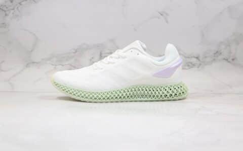 阿迪达斯Adidas Alphaedge 4D LTD M纯原版本科技鞋底4D慢跑鞋白绿色原档案数据开发原盒原标 货号:FV5223