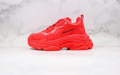 巴黎世家Balenciaga Triple S纯原版本复古老爹鞋字母弹幕大红色原盒配件齐全