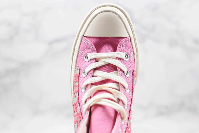 匡威Dior x Converse 1970s公司级版本迪奥联名高帮板鞋粉色老花原盒双围条