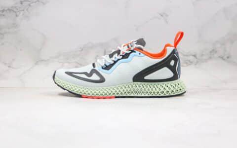 """阿迪达斯adidas ZX 2K 4D """"Dash Green""""纯原版本4D打印科技运动慢跑鞋薄荷绿原鞋开模 货号:FV8500"""