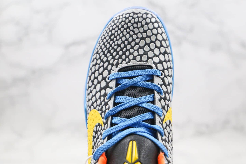 耐克Nike Kobe 6 Helicopter公司级版本科比6代鱼鳞纹蓝黄色中底真碳板 货号:429659-005