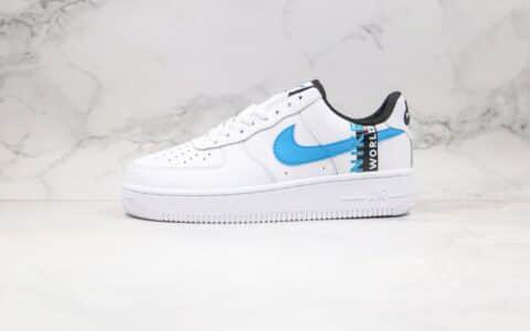 耐克Nike Air Force 1公司级版本低帮AF1空军一号换钩篮球之星白蓝色内置solo气垫 货号:CK6924-100