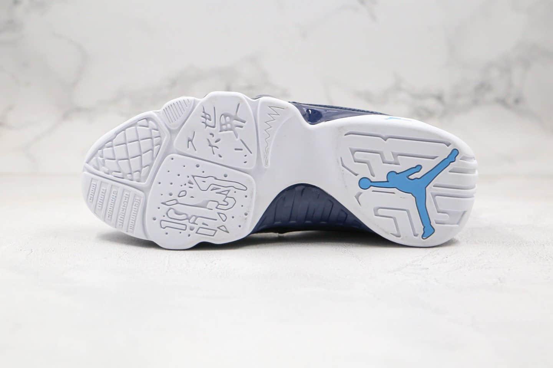 """乔丹Air Jordan 9 """"UNC""""纯原版本AJ9全明星大学蓝内置真Sole气垫 货号:302370-145"""