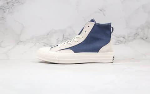 匡威Converse FOG公司级版本恐惧上帝高帮平替奶白蓝色拼色撞色解构帆布鞋原楦头纸板打造 货号:168604C