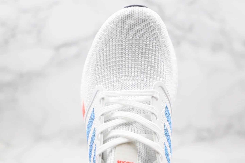 阿迪达斯Adidas Ultra Boost 20 Consortium纯原版本北美限定UB6.0白蓝橙色爆米花跑鞋原厂巴斯夫大底 货号:FY3453