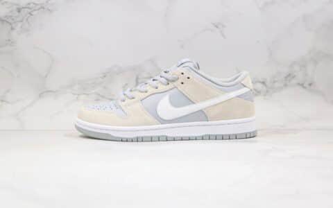 耐克Nike SB Dunk Low Summit White Wolf Grey TRD纯原版本低帮SB DUNK北极狐灰白配色原楦头纸板打造 货号:AR0778-110