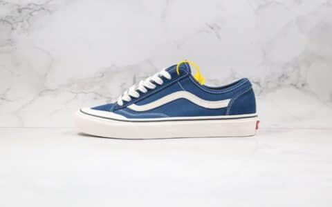 万斯Vans Style 36 Cecon SF公司级版本低帮板鞋孔雀蓝原楦头纸板打造