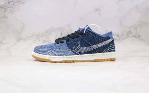 """耐克Nike SB Dunk Low Pro PRM """"Denim Gum""""纯原版本低帮SB板鞋单宁牛仔蓝色原鞋开发 货号:CV0316-400"""