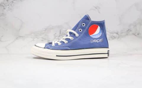 匡威Pepsi x Converse 1970s公司级版本百事可乐联名高帮帆布鞋高清洁度 货号:188605C