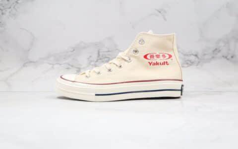 匡威Yakult x Converse 1970s公司级版本养乐多联名高帮帆布鞋原厂硫化工艺 货号:188606C