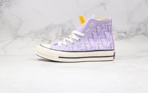 匡威Dior x Converse 1970S纯原版本迪奥联名款高帮帆布鞋香芋紫配色正确双围条硫化蓝底 货号:167862C
