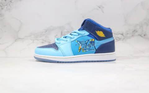 乔丹Air Jordan 1 Mid GS Fly纯原版本中帮AJ1冰蓝鸳鸯水晶底蓝色天堂配色篮球鞋原鞋开模一比一打造 货号:BV7446-400