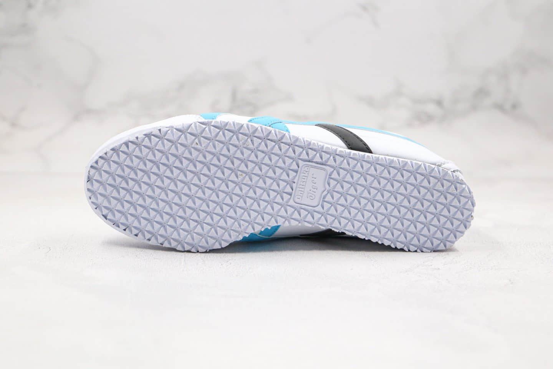 亚瑟士Asics Tiger Mexico 66纯原版本鬼冢虎阿斯克帆布鞋白蓝黑色四联吊牌齐全原盒原标 货号:B808K-0822
