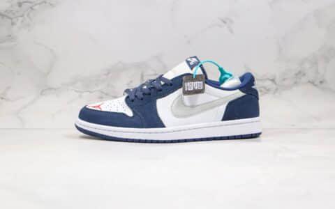 耐克Nike SB x Air Jordan 1 Low纯原版本乔丹联名款低帮AJ1海军蓝配色篮球鞋原鞋开模一比一打造 货号:CJ7891-400