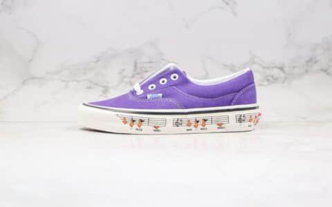 万斯Vans Era 95 Dx公司级版本低帮音乐喷泉涂鸦紫色硫化帆布鞋原厂硫化大底
