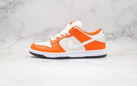 耐克SB DUNK低帮米白橙色纯原版本出货
