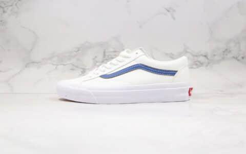 万斯Vans OG Style 36 LX公司级版本低帮硫化板鞋权志龙同款白蓝条原盒原标原档案数据开发