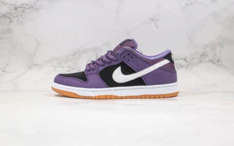 耐克Nike Dunk Low Pro纯原版本Dunk低帮板鞋生胶紫色原楦开发 货号:BQ6817-102