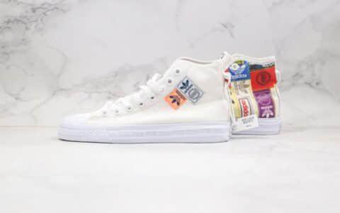 阿迪达斯adidas Nizza Hi Rf公司级版本校园高帮帆布鞋亮白色原材打造 货号:FX4028