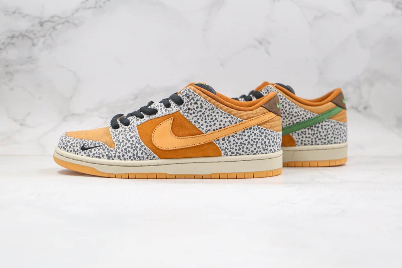 """耐克Nike Dunk SB Low """"Safari""""纯原版本Dunk SB板鞋石斑纹内置气垫 货号:CD2563-002"""