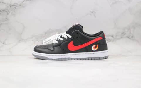 耐克Nike Dunk SB Low Shrimp纯原版本低帮板鞋黑红烤虾官方同步细节 货号:313170-060