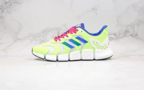 阿迪达斯Adidas Climacool纯原版本清风系列毛毛虫爆米花跑鞋荧光绿原盒原标 货号:FX7848
